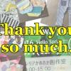 Wawawaprojectイベント出店レポートとお礼です