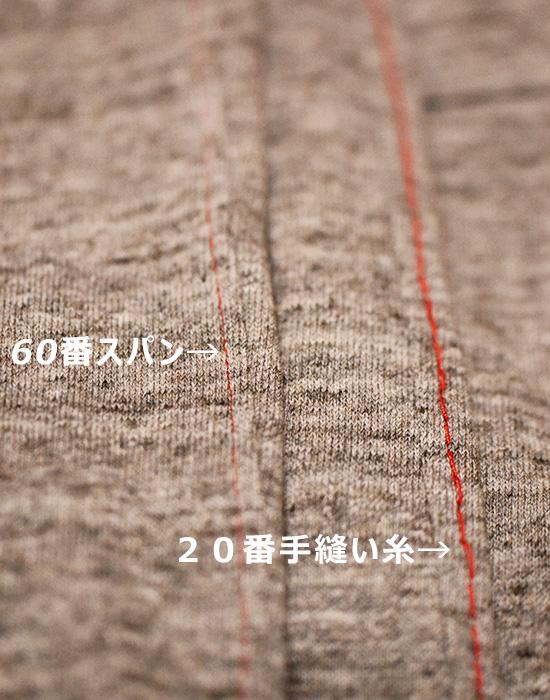 stitch-hand-sewn03