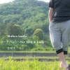 MahoeAnela新作型紙『8wayテーパードパンツ~for Men』180-XLサイズモニターしました!