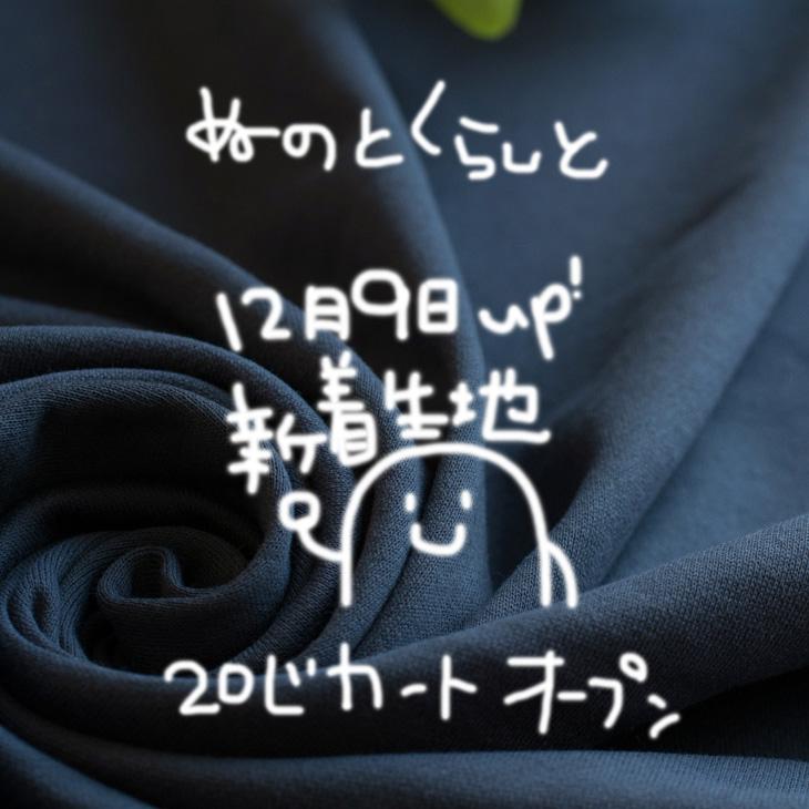 nk-282-03in